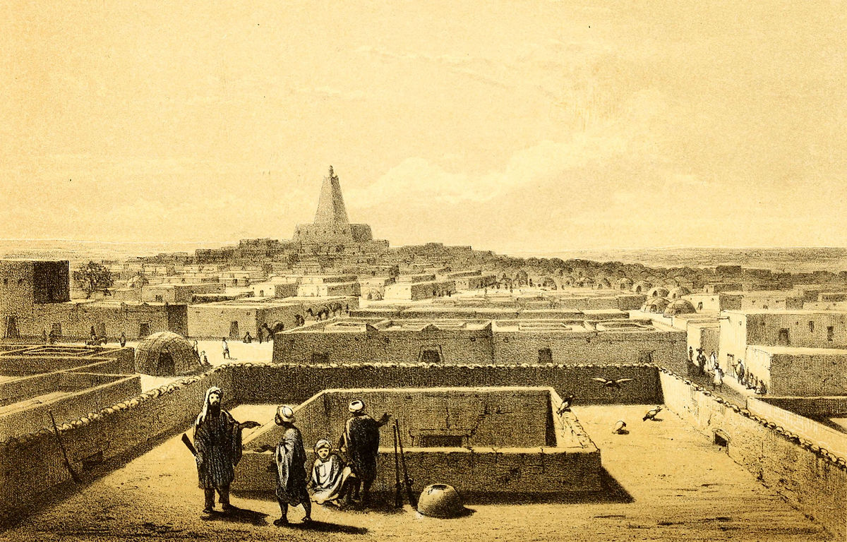 7fb842eed98 Grade 7 - Term 1  The Kingdom of Mali and the City of Timbuktu in the 14th  Century