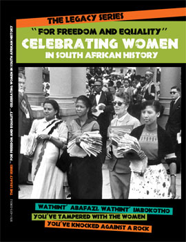 a history of the struggles of women to gain freedom and equality Equality and freedom level: equality, inequality, value, struggle minorities, decent, housing, gain, available, suffragette jr in us history.