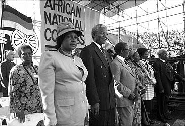 Bantu education act 1953
