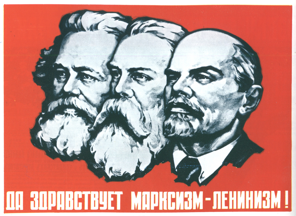 an analysis of karl marxs as an idea of a communist state Bourgeoisie and proletariat from the communist manifesto by carl marx and friedrich engels  karl marx (1818-1883) was a  and the state would simply 'wither away.
