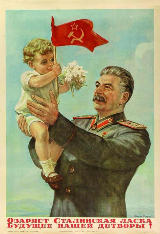What are Some Examples of Propaganda? (with pictures)