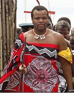 Image result for King Mswati